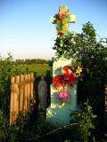 Lowcza Fields Cross