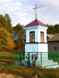 Mazovsze Shrine