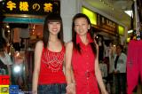 Dalian 大連 - Ai Ling and her sister