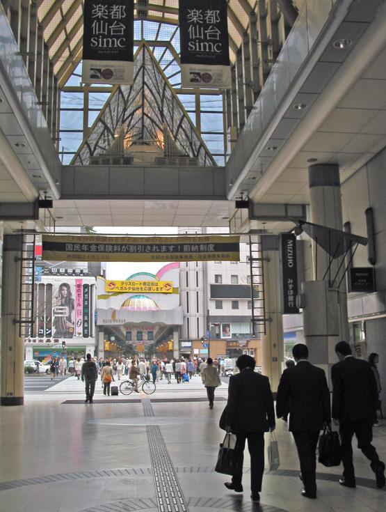 Sendai Mall/Walkway
