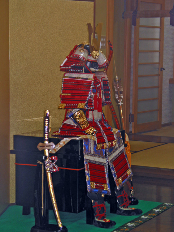 Samurai Replica