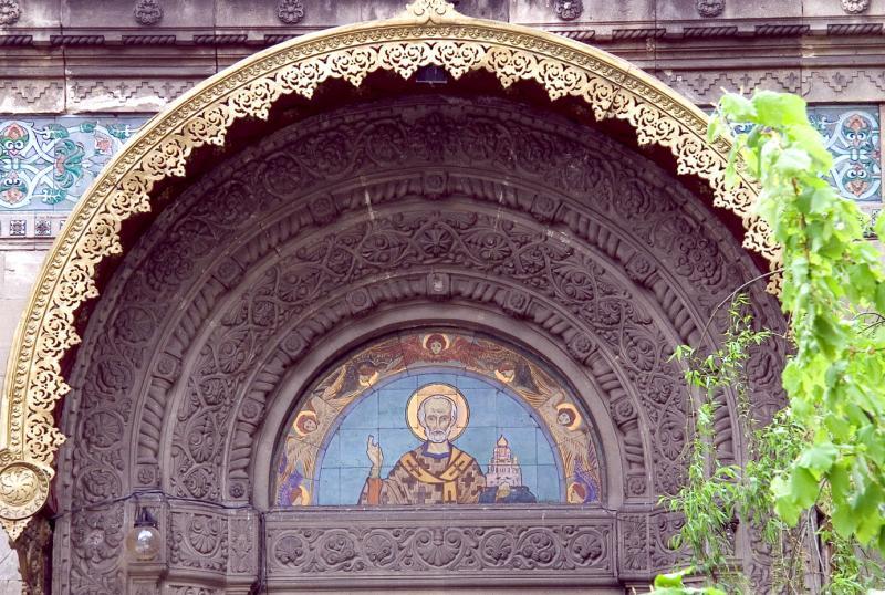 Portrait of St. Nicholas