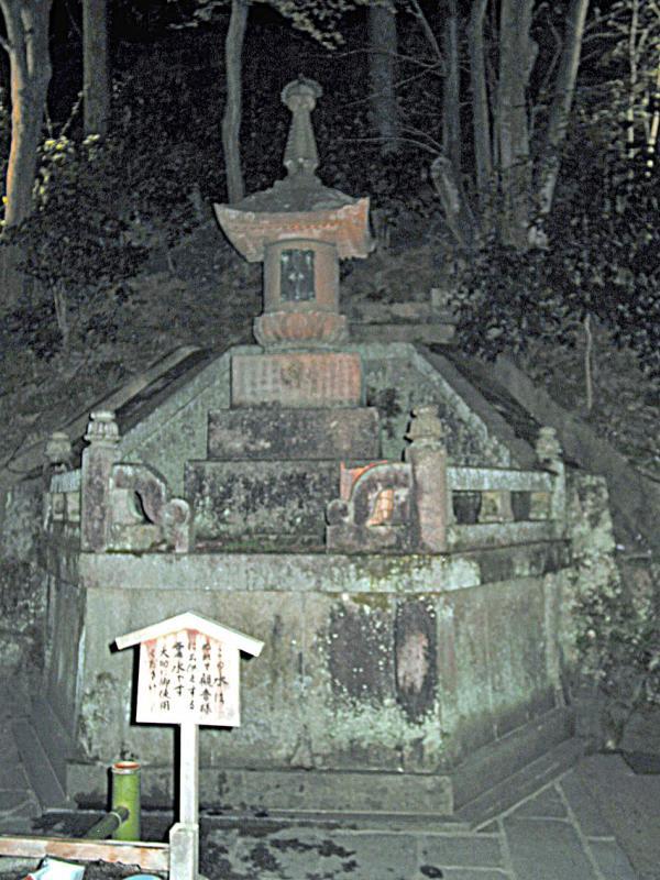 At night - Kiyomizu-dera