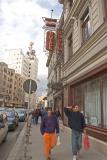 On the street in Bucharest