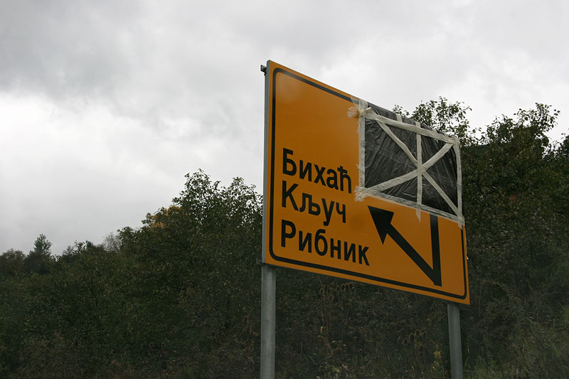 near Bihač,needs some knowledge in Cyrillic script