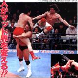 oriental pro wrestling classic wrestlers