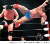 pro wrestling vintage photos now hiring men