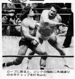 old wrestling photographs photos gallery