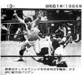 classic old school wrestling vintage pics