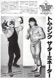 lucha libre vintage japanese wrestling photos