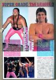 magazine clipping shoot fighting wrestling