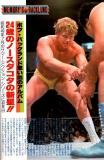 big muscled pro wrestling men wrestlers