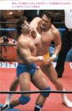 wrestler slapping throat opponent fighting
