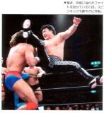flying dropkick japan wrestling photos
