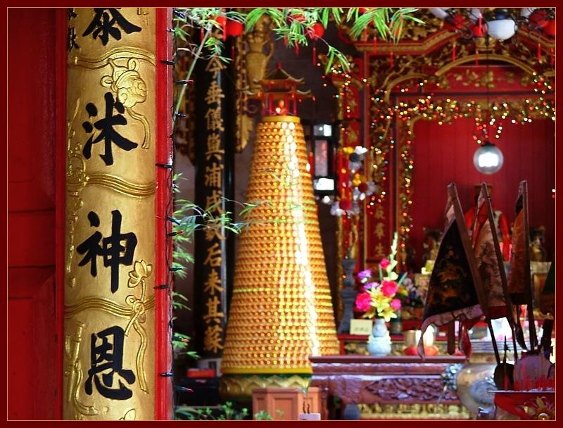 Hainan temple close-up