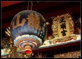 Khoo Kongsi temple close-up