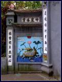 Gate details