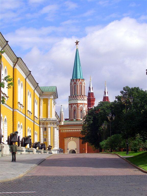 Former Stalins Residence.