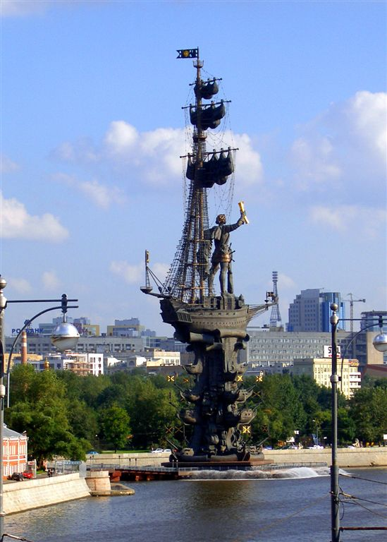 Colossal Monument of Peter the Great