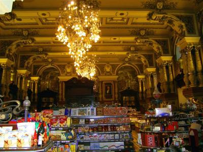 Infamous Elyseyev Superstore