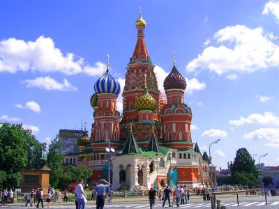 Magnificient Dome Of St.Basil The Blessed