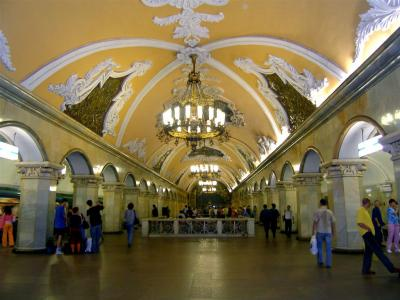 One of Moscows metro stations