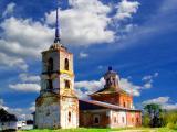 Abandoned Russian Church
