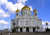 Dome of Christ The Saver