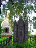 Grave  in Novodevichiy Monastery
