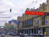 Streets in Moscow 1