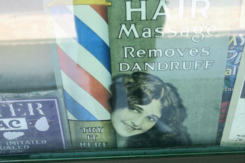 hairHere