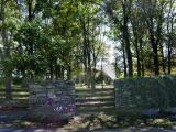 Johnny Cash Home in Hendersonville