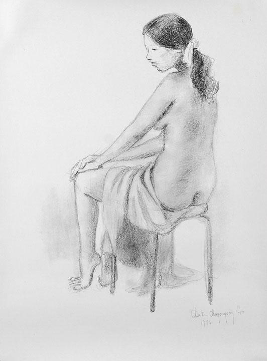 Anita Magsaysay Ho