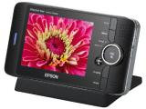 Epson P-2000 Photo Storage/Viewer