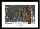 Sacred Rock Paintings