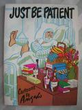 Just Be Patient (1955)