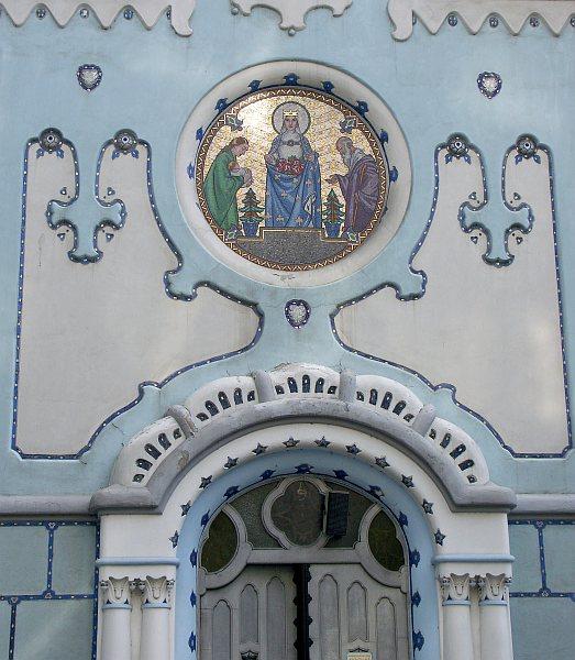 Bratislava - Church of St Elisabeth