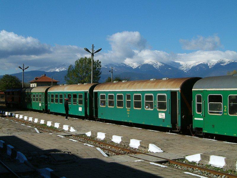 Train at Bansko station
