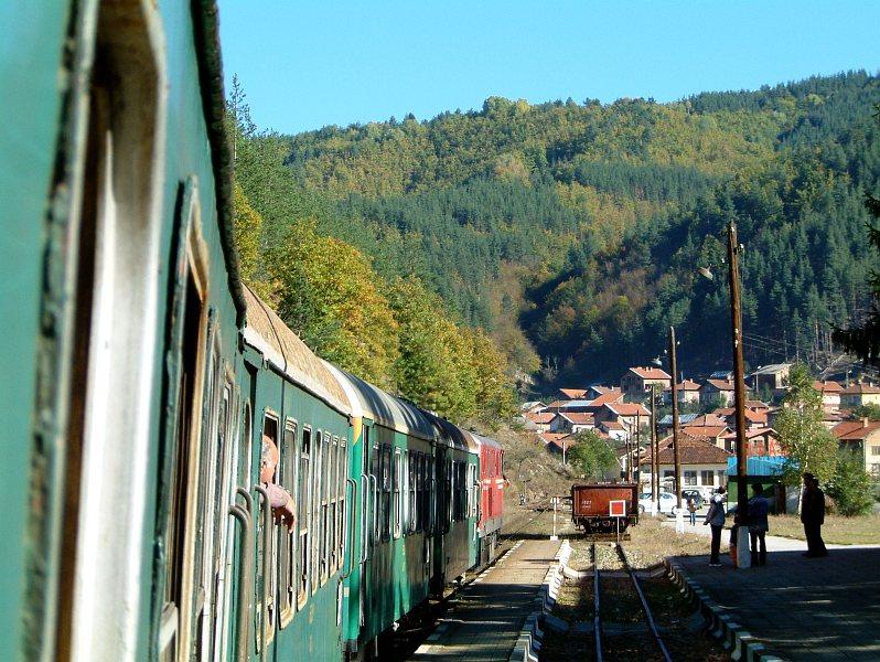 Station on the Bansko-Septemvri railway