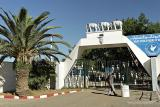 Zoo d'Alger