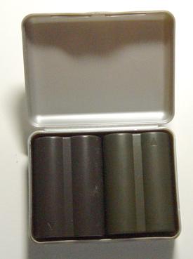 Sucrets Plastic Case