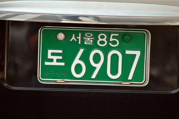South Korean license plate - Seoul