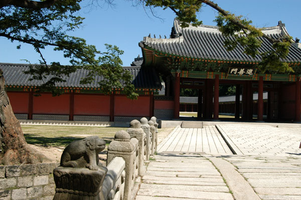 Stone bridge to the interior of Changdeokgung Palace