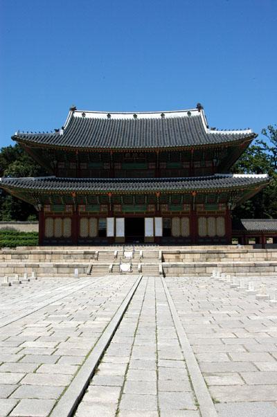 Injeongjeon Hall