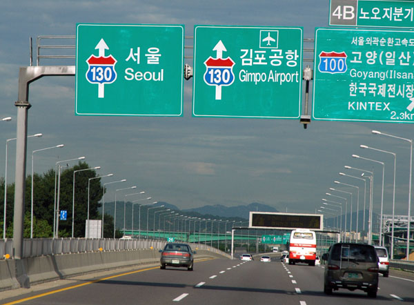 Passing the exit for Gimpo Airport