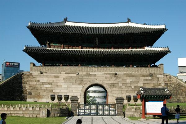 Namdaemun Gate is National Treasure #1