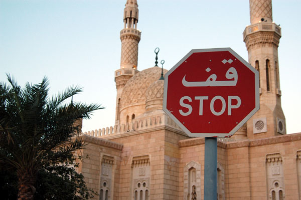 Stop at Jumeirah Mosque
