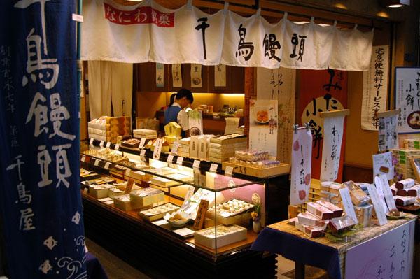 Osaka shop