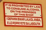 Bilingual sign, English-Creole