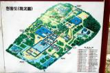 Map of the Gyeongbokgung Palace complex